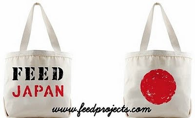 japanbag-collage-med-a.jpg