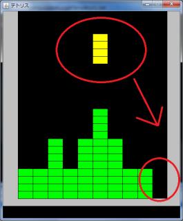 tetris_6.png