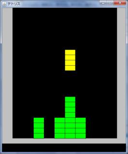 tetris_7.png