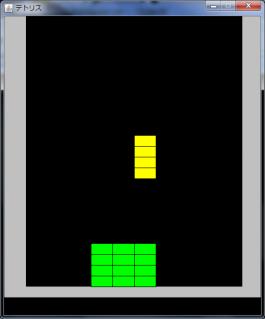 tetris_9.png