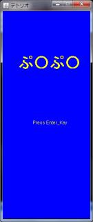 tetris_opening_2.png