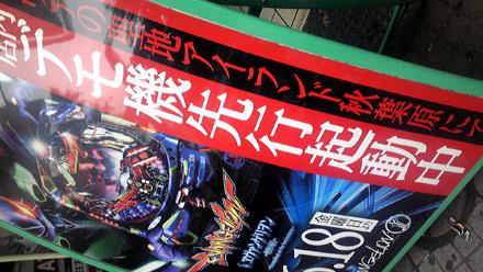 hu2_20100627193335.jpg