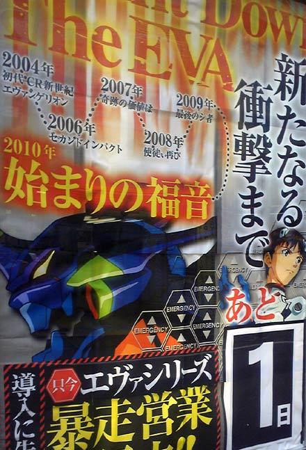hu3_20100627193335.jpg
