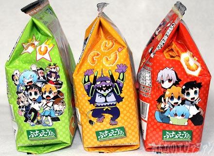 puti_tohato5.jpg