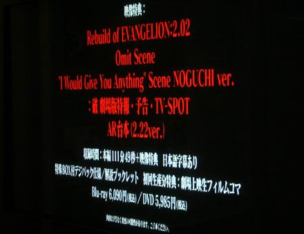 taf9_20100327215426.jpg