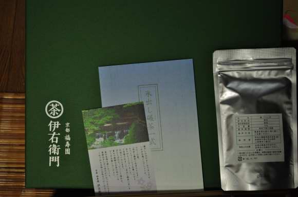 DSC_0938.jpg