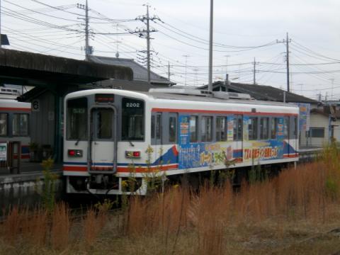 関鉄写真1