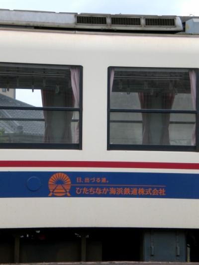 海浜鉄道0