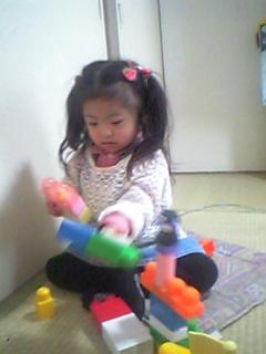 りこたん1-20-01