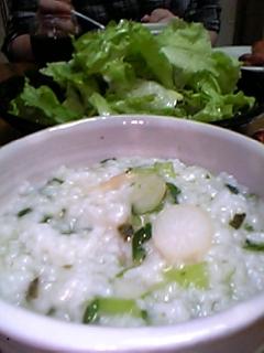 七草粥とグリーンサラダ