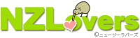 logo nzlovers