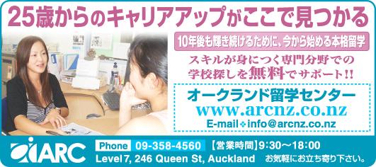 ad-ARC.jpg