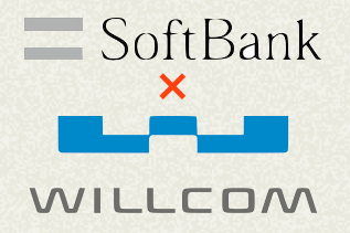 SoftBank×WILLCOM