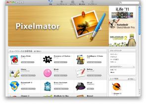 MacAppStore top
