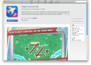 Flight Cntrol HD1