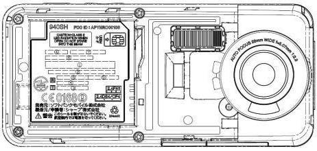 940SH FCC