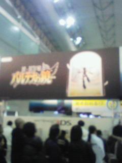 3DS体験会(3)