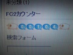 003_convert_20090120063016.jpg