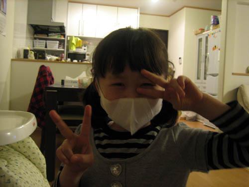 マスクのちーちゃん
