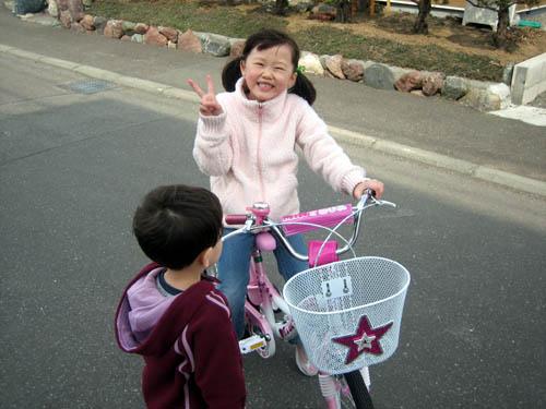 かわいい自転車に喜ぶちーちゃん