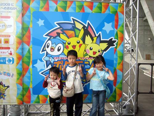 ポケモンフェスティバル in 札幌