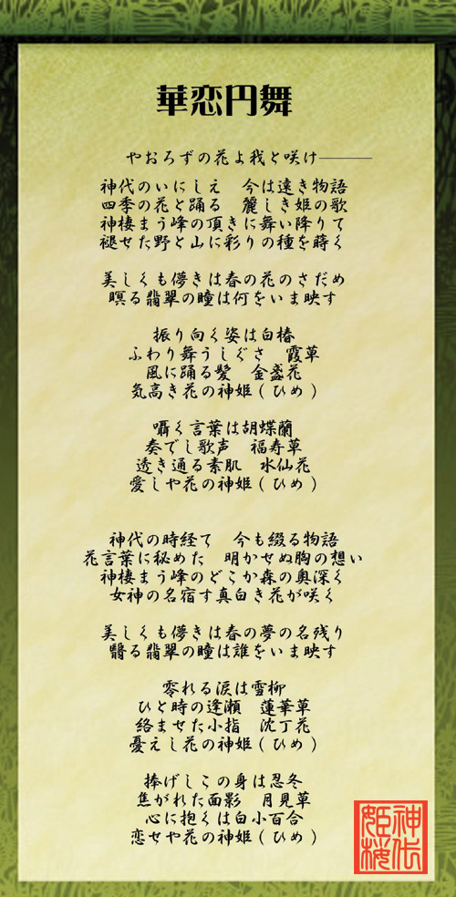 song01.jpg
