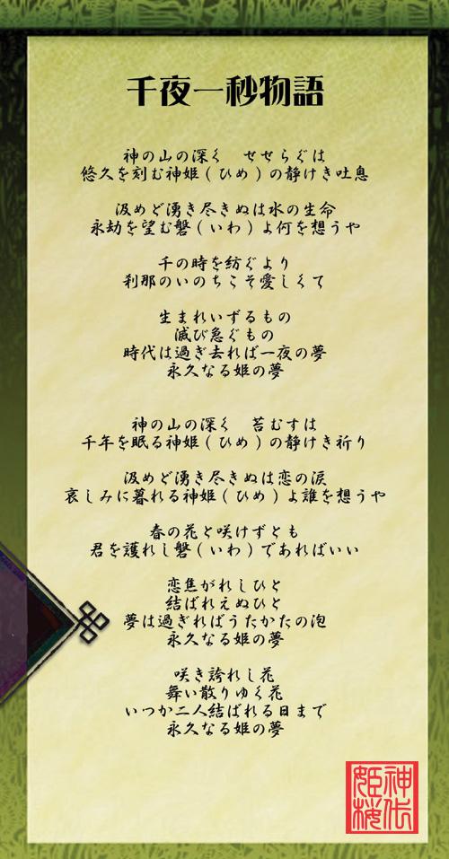 song02.jpg