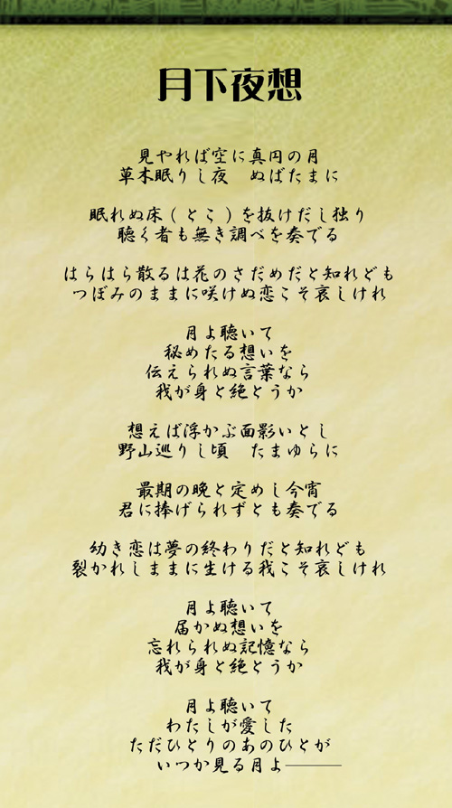 song03.jpg