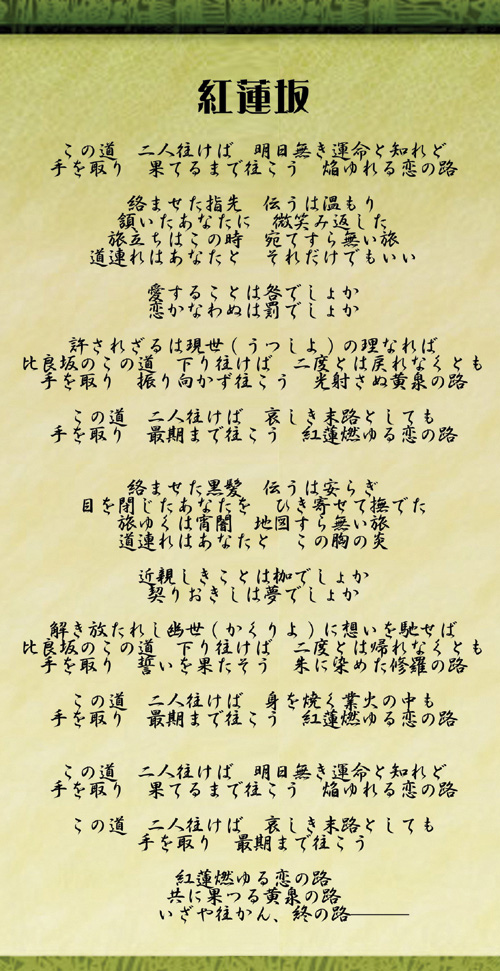 song04.jpg
