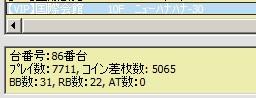2010y07m18d_071354812.jpg
