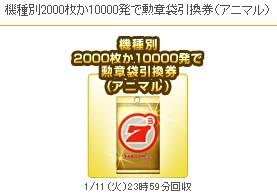 2010y12m23d_232713629.jpg