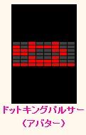 2011y01m28d_222148379.jpg