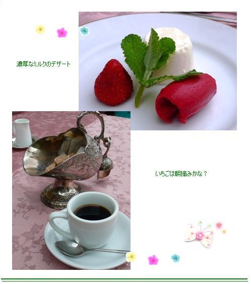 miyama6.jpg