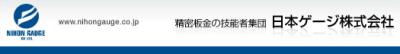 日本ゲージHPバナー0360