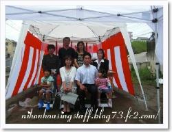 20100622-1.jpg