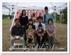 20100923-8.jpg