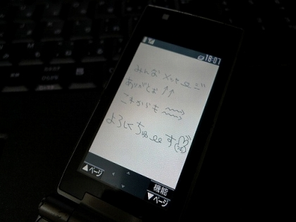 40462748_3296780064.jpg