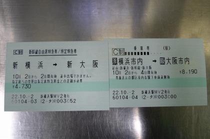 p-P1030056.jpg