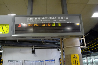 sP1030098.jpg