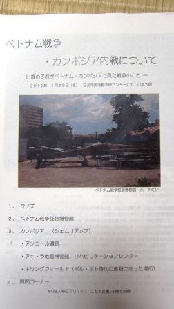 as1.jpg