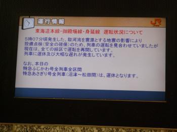 09081101_convert.jpg