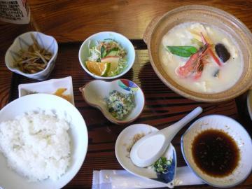 特製湯豆腐定食