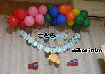 3歳 お誕生日10