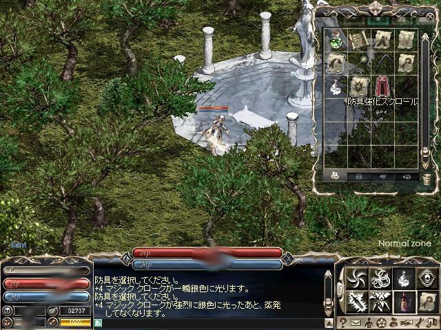 LinC3180.jpg