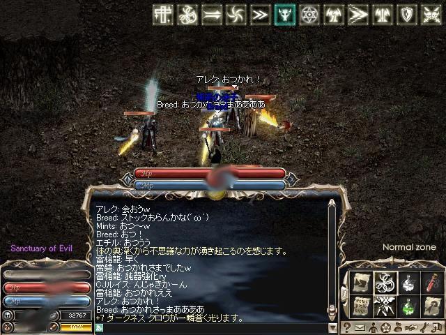 LinC3255.jpg