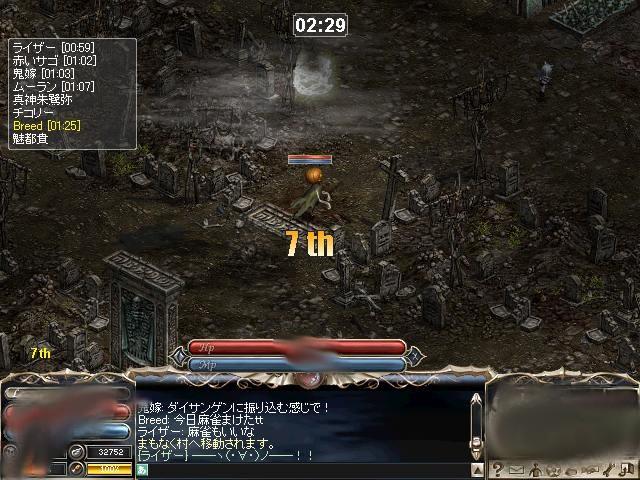 LinC3292.jpg