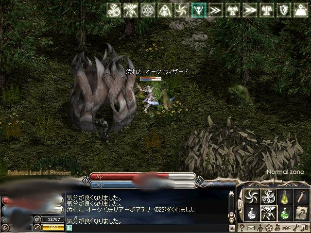 LinC3354.jpg