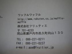 IMGP2171_convert_20091109122114.jpg