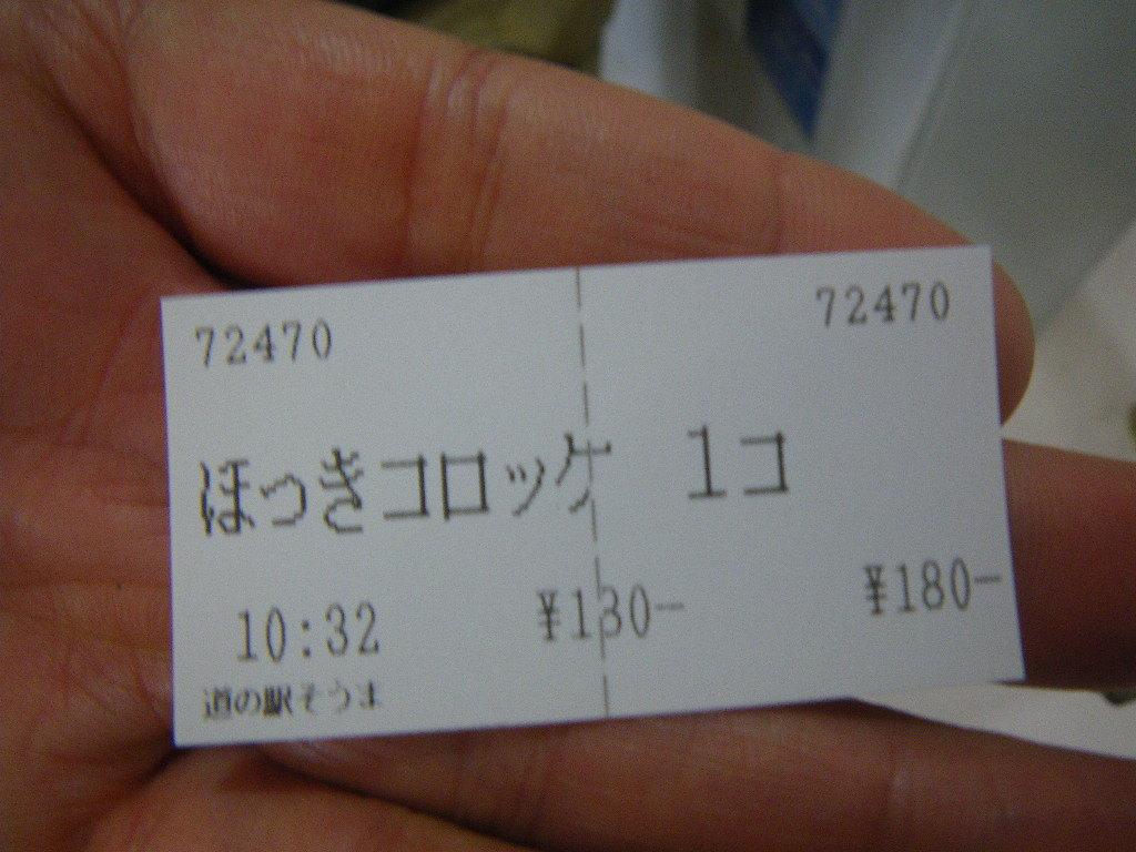 IMGP2851.jpg