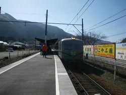 IMGP2859.jpg